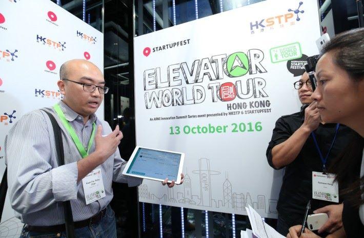今年科技園繼續主辦環球電梯募投比賽 2017,藉此讓創業公司找到投資機會。