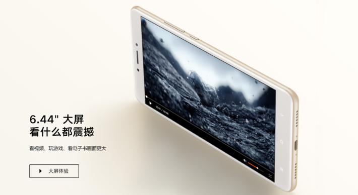 以6.44吋特大屏幕,及特大電池容量的小米Max2。