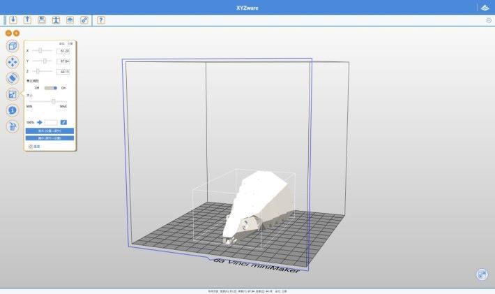 軟件裡有齊各項設定,讓使用者以不同角度作調校。