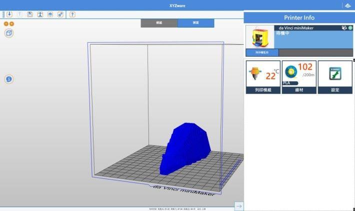 軟件內顯示了 3D 打印機的溫度及餘下線材的用量等資料。
