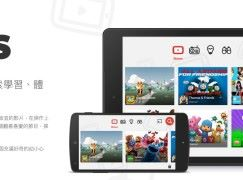 家長安心的 YouTube Kids