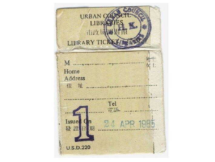 傳統的借書證是紙卡的微型版檔案夾, 以便將圖書記錄卡放入其中作管理。