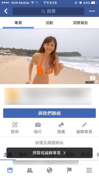 在手上機會顯示完整的封面影片,但大多數用家都會設定成不自動播放。