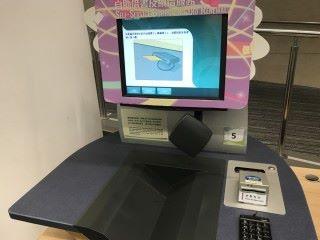 市民借書可以利用已登記的智能身分證或借書證,在自助借書機上自己讀取圖書條碼進行借書。