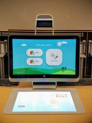 巿場上有多合一功能的電腦設備會配上掃瞄鏡頭,再接駁圖書管理系統就可實現借還書服務。