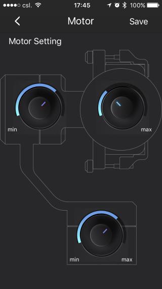 原廠的手機 App 可以用來逐一調整各摩打的出力,非常專業。