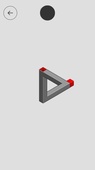 遊戲目標就是把紅磚推入紅格中。