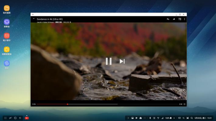 在桌面環境打開YouTube程式睇片,可完全使用亦可作全屏幕觀看,當然也可以使用網頁版睇片。筆者也試過打開Nexflix看看是否可以觀賞內裡的影片,惟開啟程式再揀選影片後,系統就突然「定格」,不久手機更自行重啟,可能DeX Station與Netflix有少少兼容上的問題。