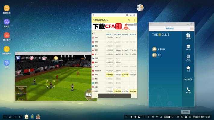 轉用桌面環境之後,Dex Station是否可像PC一樣般有多工作業的功能呢?筆者同時打機及使用《TTRATE》程式,遊戲會在背後自動進行,可見此環境中使用會有一定的多工作業能力。