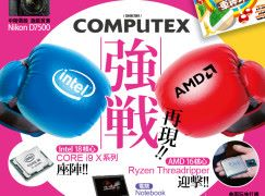 【#1243 PCM】COMPUTEX 2017 Intel 強戦 AMD 再現