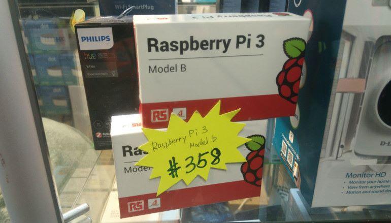 【場報】腦場有樹莓批 3 三百幾平過電視盒