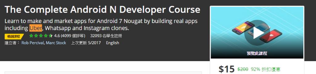 中意電腦嘢但又唔識 Programming?學下寫 App 都幾好玩架。