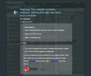 剛才用來分享的小米連結,被防火牆列為危險網站。