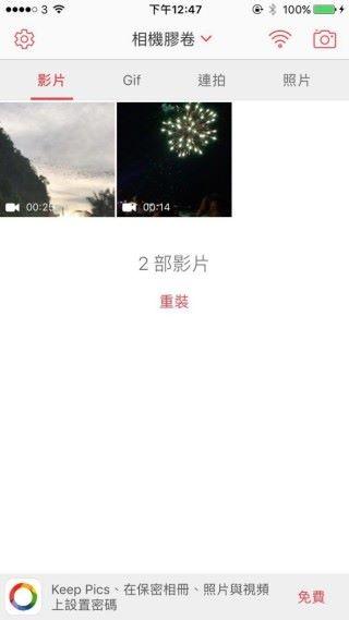 可以選擇影片,圖片或是 GIF 來製作 Live Photo