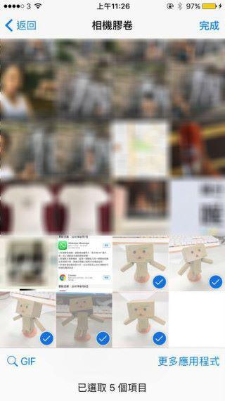 選擇 5 張或以上照片將自動啟動