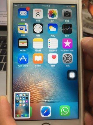 順帶一題:今之的 iOS 11 把截圖後都放在左下角顯示