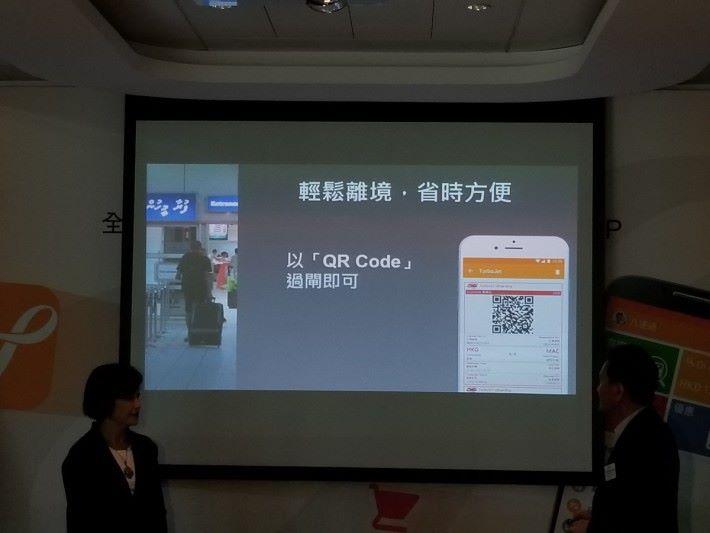 噴射飛航提供 eBoarding Pass 功能,透過八達通購買船票之後,船票就會存到八達通 App 裡,辧便用戶上船時取用。