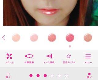 有很多顏色的唇彩選擇。