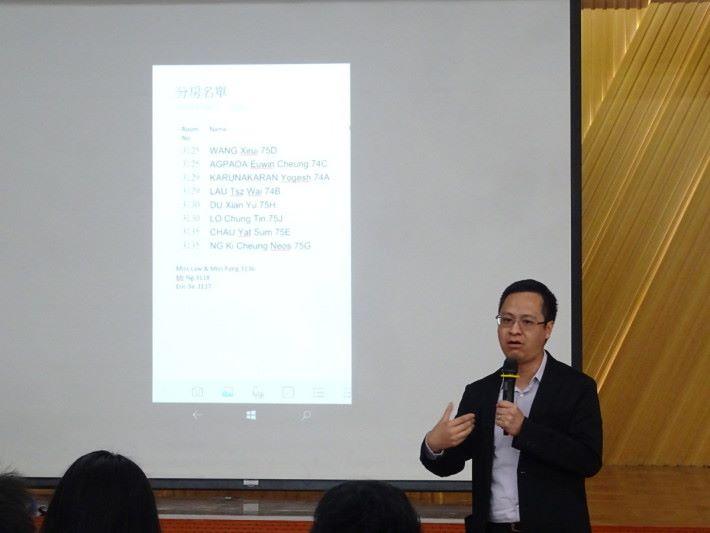 香港華人基督教聯會真道書院陳汝堅老師在分享使用 HP Elite x3 作教學用途的體驗。