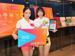 3 香港聯同 GASH 出點數卡 點止打機咁簡單?