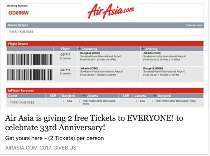 假冒的 AirAsia.com 廣告