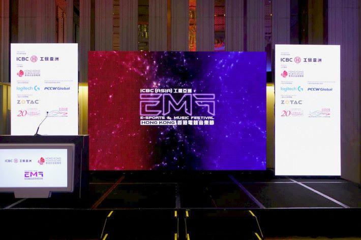 香港電競音樂節將在 8 月4-6 日舉行