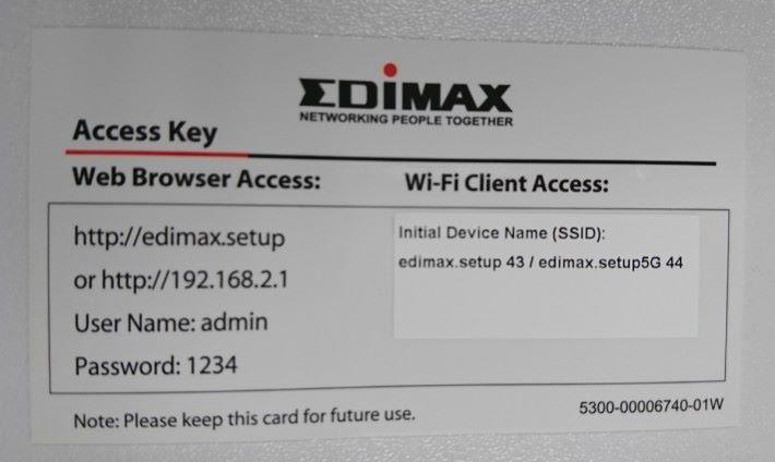 首次設定需要用的 Access Key 卡。