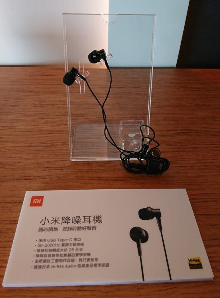 小米降噪耳機 Type-C 版能有效消除中低頻噪音,音質亦不錯。