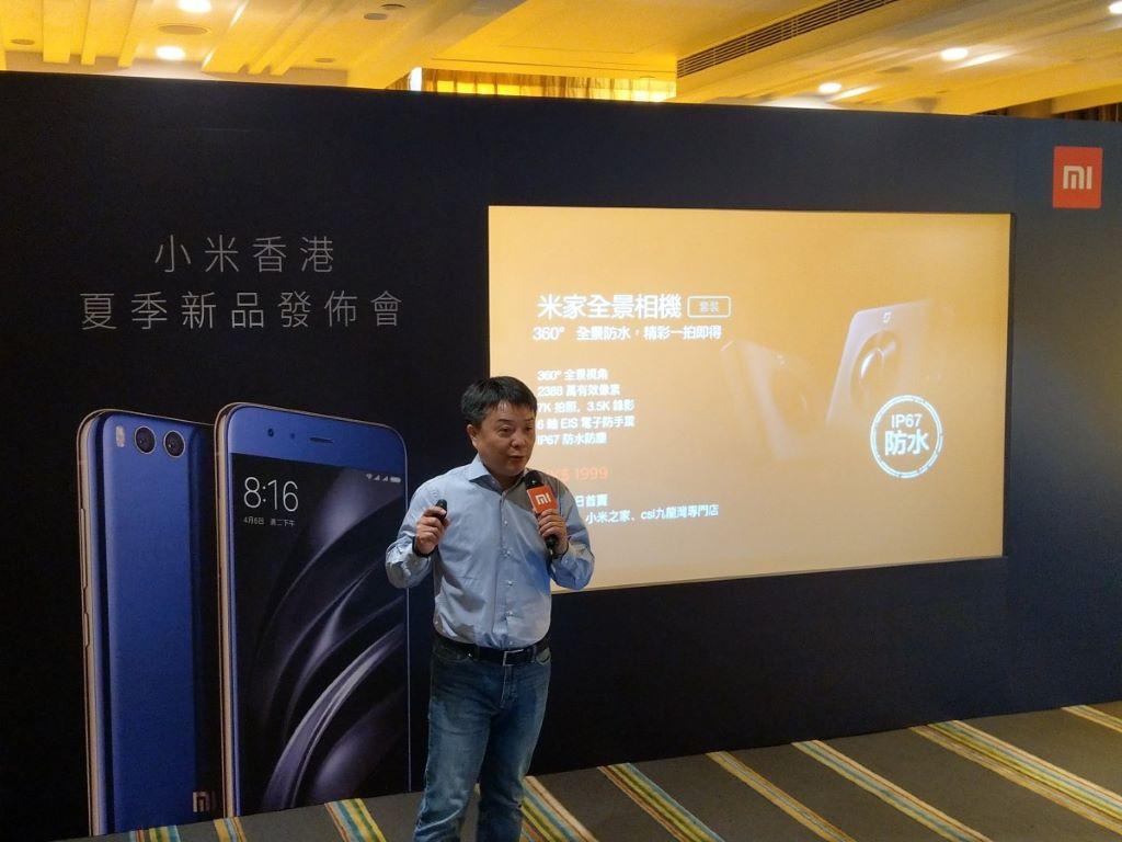 小米高級副總裁王翔先生於發佈會介紹產品。
