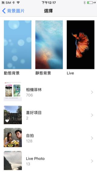 選擇「Live Photo」
