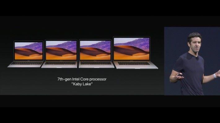 MacBook 和 MacBook Pro 都用上第七代 Intel Core-i 處理器了, 15 吋 MacBook Pro 更在顯示上有所提升。