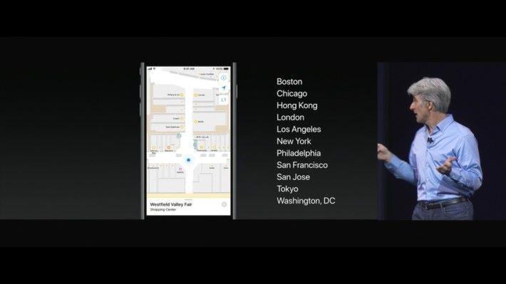 Apple Map 對應香港商場內部資料。