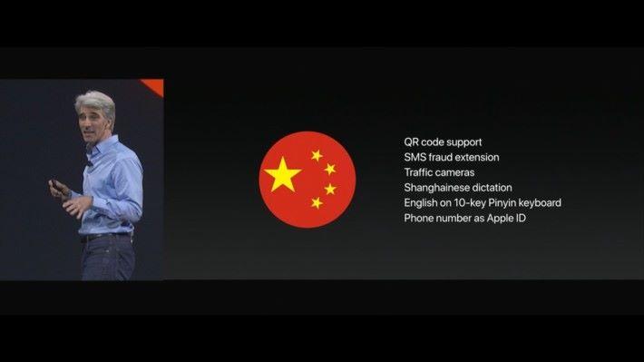 iOS 將會加入針對中國市場的新功能。