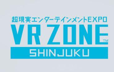 Bandai 新宿 VR Zone 七月開幕 教你搶飛做 EVA 駕駛員!