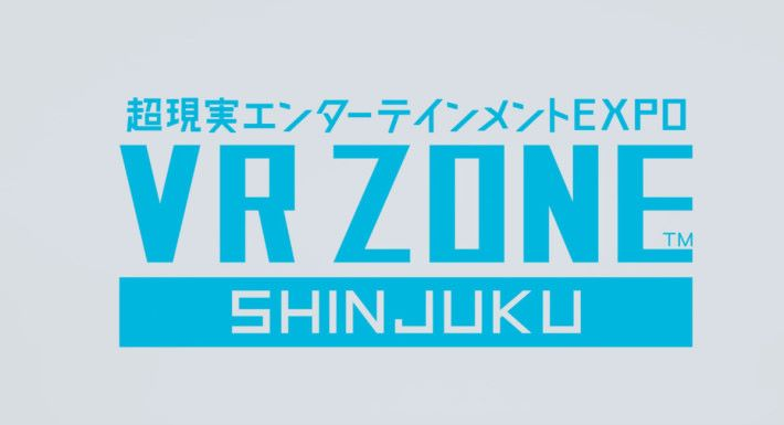 VR Zone 新宿