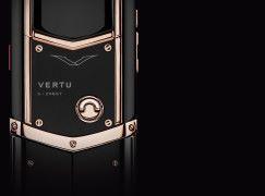 奢華手機 Vertu 變大陸 TCL ?