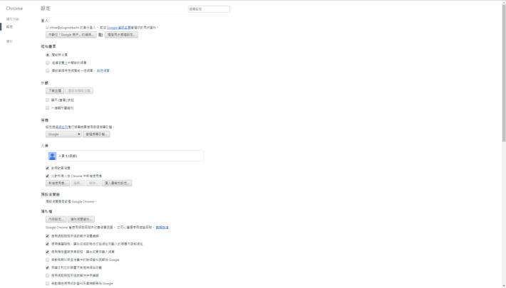 未更新之前的 Chrome 的設定內,只有簡單的介面。
