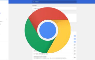 Chrome 更新 59 圖案標誌夠清晰