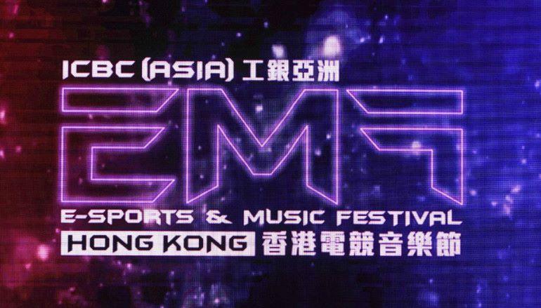【暑期活動】香港電競音樂節八月開幕 LOL 世界冠軍表演賽網上任睇