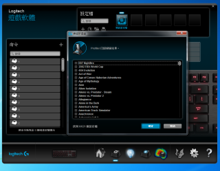 應用程式會自動更新不同遊戲的控制
