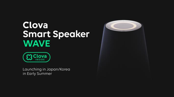 來自韓國的 Line 也不甘後人,宣佈大力推動人工智能的發展,並會推出結合智能助理 Clova 的智能喇叭產品。