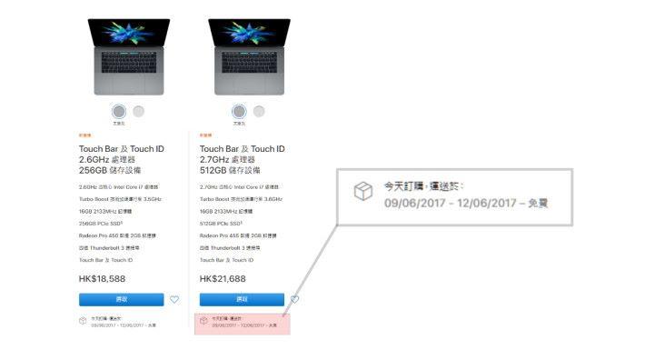 15吋 MacBook Pro 的發貨日期延遲到 6月9日以後。