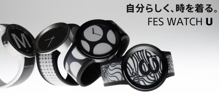 第二代 FES Watch U 登場。