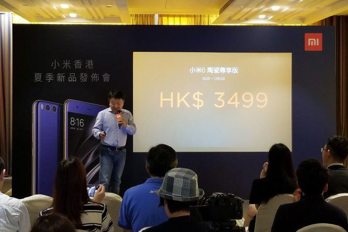 亮藍版同黑色的陶瓷尊享版均定價 $3,488,唔知大家會點選擇呢?