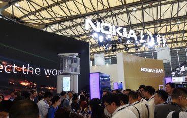 【MWC Shanghai 2017】Nokia 正式進軍智能健康產品市場