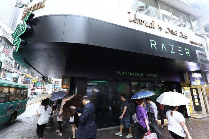 位處銅鑼灣景隆街的專門店將於本星期六(6月17日)開幕。