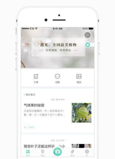 不同的互動功能,讓用戶可以作交流。