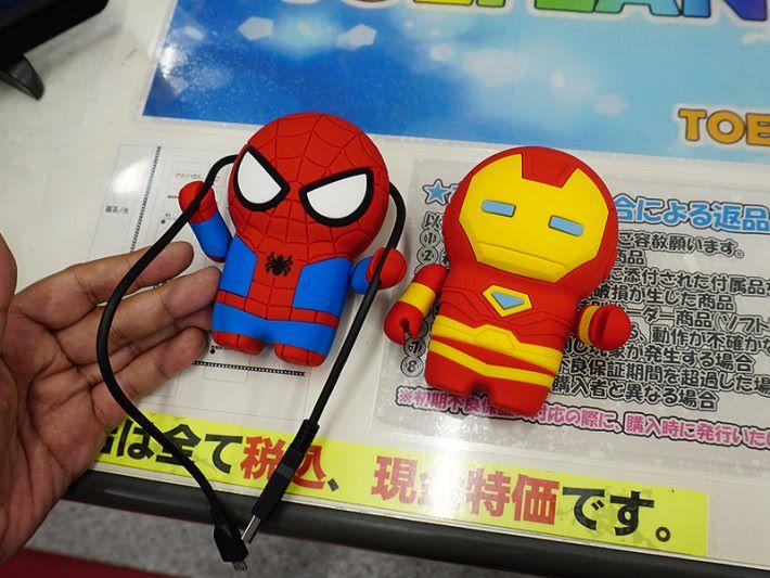 暫時有蜘蛛俠和 Ironman。