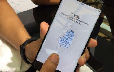 【MWC Shanghai 2017】快過 iPhone Samsung VIVO 展示指紋辨識「黑科技」