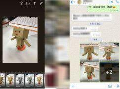 WhatsApp 新增 5 種濾鏡效果 相簿方式睇相更方便